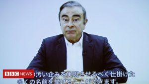 Carlos Ghosn: Interpol issues 'red notice' for Nissan ex-boss's arrest